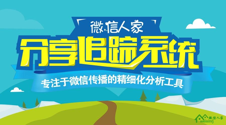 上海举才网络科技有限公司